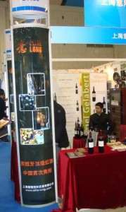 feria-chengdu-23-26.03.2012-1