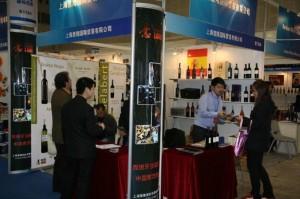 feria-chengdu-23-26.03.2012-27
