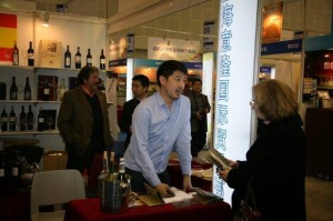 feria-chengdu-23-26.03.2012-29