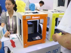 impresoras-3d-1