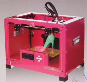 impresoras-3d-13