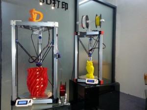 impresoras-3d-5