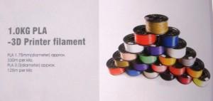 impresoras-3d-pla-gama-colores