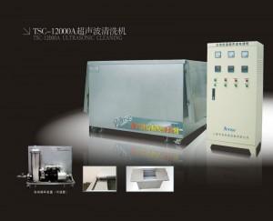 maquina-limpieza-por-ultrasonidos-Mod.TSC-1200A