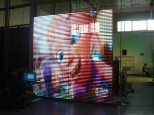 pantallas-led-3