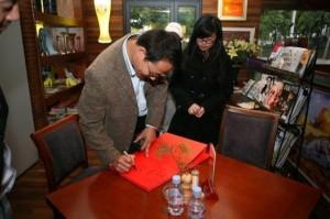 presentacion-vinos-aromen-shanghai-04.11.2010-9
