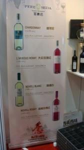 top-wine-beijing-stand-aromen-elite-long-4-6.06.2013-10