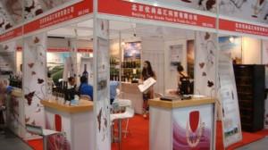 top-wine-beijing-stand-aromen-elite-long-4-6.06.2013-14