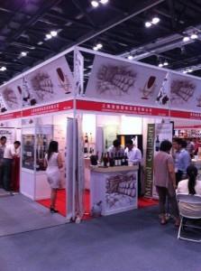 top-wine-beijing-stand-aromen-elite-long-4-6.06.2013-2