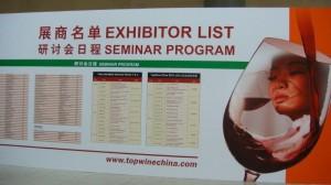 top-wine-beijing-stand-aromen-elite-long-4-6.06.2013-3