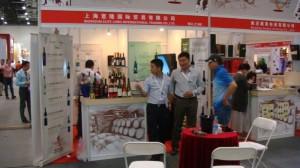 top-wine-beijing-stand-aromen-elite-long-4-6.06.2013-4