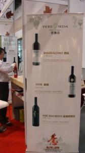 top-wine-beijing-stand-aromen-elite-long-4-6.06.2013-7
